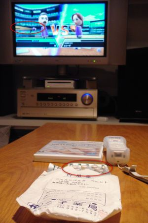Painkiller and what led to it: Wii Sports, a bit of baseball