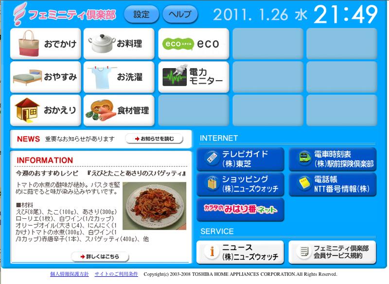 Screen shot 2011-01-26 at 21.48.58