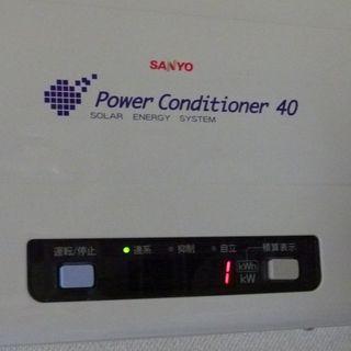 Our first Kilowatt-hour P1000852