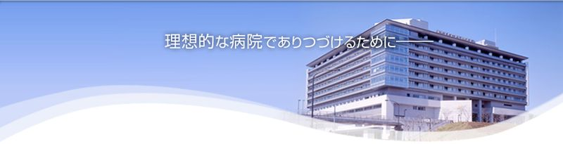image from www10.showa-u.ac.jp