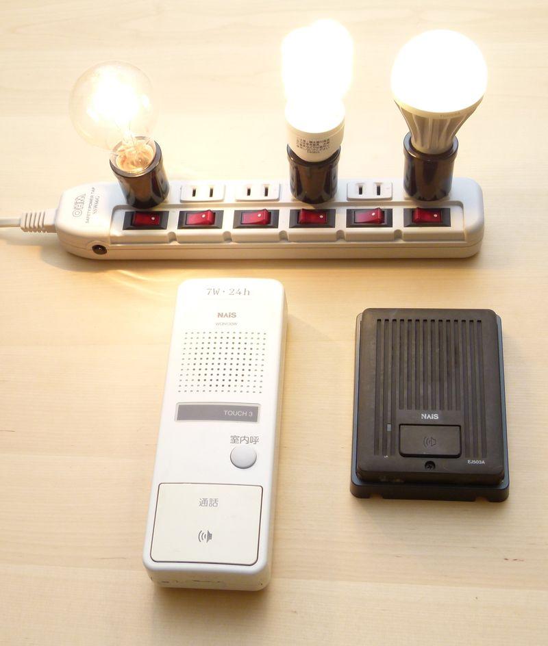Incandescent, cfl, led, door bell intercom P1020614