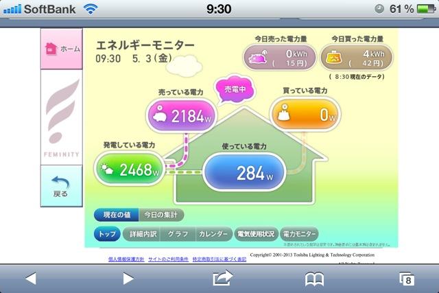 image from http://aviary.blob.core.windows.net/k-mr6i2hifk4wxt1dp-14032309/ae189a54-300f-4cd8-b3c7-634b802ba77a.png