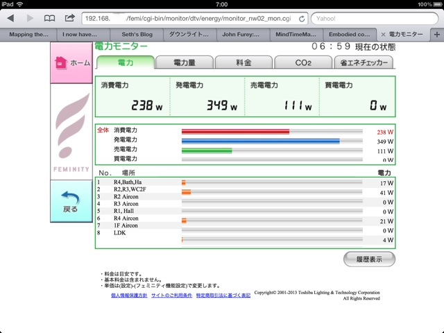 image from http://aviary.blob.core.windows.net/k-mr6i2hifk4wxt1dp-14032311/b106c49f-3834-43cb-9f01-e1b7c9912d77.png