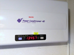 Three years solar inverter 13457 kWh IMG_0741